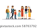 Big modern family vector flat design illustration. Relatives standing together. Grandparents, mother 58763792
