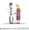 Male doctor helps her grandmother to go to the walker. Caring for the elderly. Vector illustration 58764029
