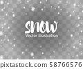 Christmas falling snow 58766576