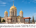 Gorney Monastery in Jerusalem (Russian Orthodox) 58767252