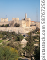 The Jerusalem Citadel - The Old City 58767256
