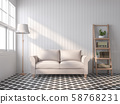 Vintage style living room 3d render 58768231