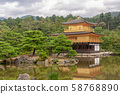 Kinkakuji (Golden Pavilion) Temple in Kyoto, Japan 58768890