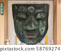 The Face of the Old Great Buddha of Ueno in Tokyo, Japan 58769274