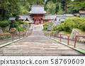 Nukisaki Shrine in Gunma, Japan 58769609
