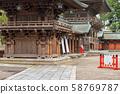 The Hakusan Shinto Shrine in Niigata, Japan 58769787