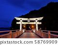 The Torii Gate of Yaotomi Shrine on Takeshima 58769909