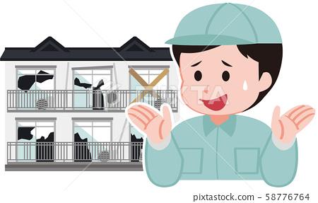 老公寓和工作服的工作者 58776764