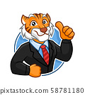 Corporate Tiger mascot character design 58781180