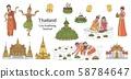 Loy krathong - Thailand light festival symbol set isolated on white background. 58784647