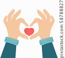 hand making a heart shape 58788827