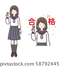 一個願意穿長袖制服的女學生 58792445