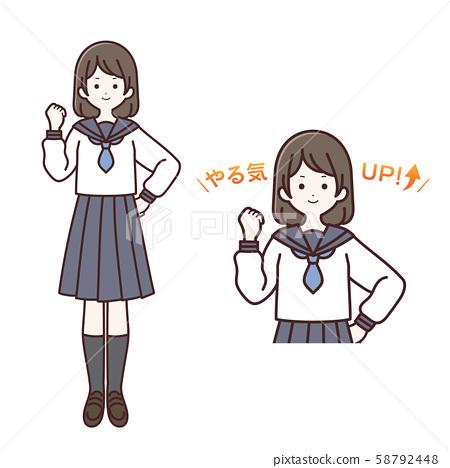 의욕을 내고있는 긴팔 유니폼 여학생 58792448