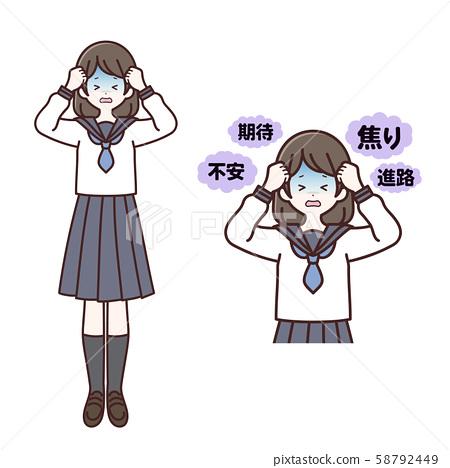 불안을 느끼고있는 긴팔 유니폼 여학생 58792449