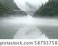 川霧의 타다 미선 58793758