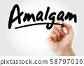 Hand writing Amalgam with marker 58797016
