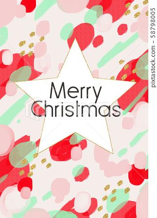 Christmas card 58798005