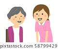 Elderly people and nursing staff 58799429