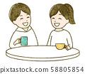 茶几 58805854