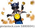 motorcycle  police dog on autumn or fall 58806041
