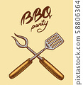Banner for Bbq party in vintage style. Drawn by hand. Barbecue grill poster. Vector illustration for 58806364