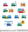 Car accident insurance trouble illustration set 58808098