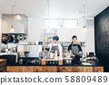 Cafe staff part-time job 58809489