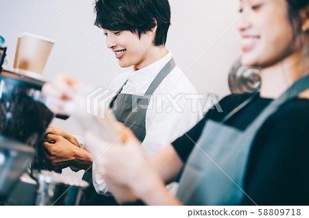 카페 직원 아르바이트 58809718