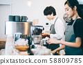 카페 직원 아르바이트 58809785