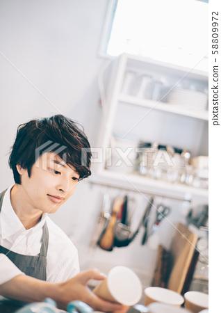 카페 직원 아르바이트 58809972