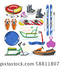 Winter sports equipment vector extreme snowboard ski skipoles snow-shoe and snowboarding boots 58811807