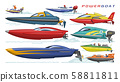 Power boat vector speedboat sailboat transport in sea ocean illustration set of nautical motorized 58811811