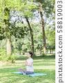 Yoga outdoors 58819003