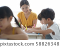 Female kids education 58826348