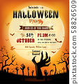 Halloween invitation with zombies hands 58826509