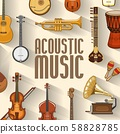Music, acoustic and stringed musical instruments 58828785