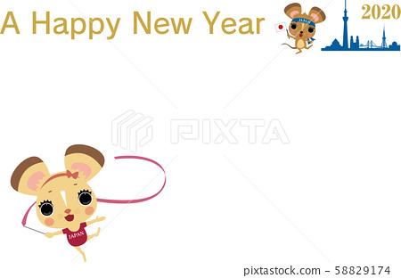 新年賀卡2020老鼠對奧林匹克藝術體操英語 58829174
