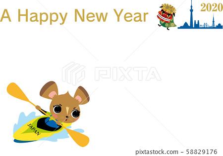 연하장 2020 쥐 올림픽 카누 영문 58829176
