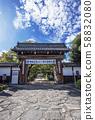 Otsu City Tourist Spot 58832080