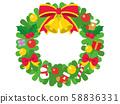聖誕節租約 58836331