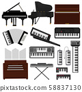 Keyboard musical instrument vector musician equipment piano of orchestra synthesizer accordion 58837130