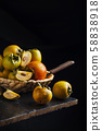 Sweet small persimmons 58838918