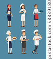 Lovely line-up group of restaurant staff characters 58839180