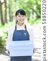 배식 서비스 직원 58850220