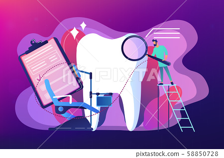 Private dentistry concept vector illustration. 58850728