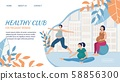 Healthy Club for Pregnant Women Vector Website 58856300