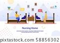 Female Friendship and Nursing Home Cartoon Poster 58856302