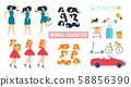 Cartoon Woman Character in Dress Animated Set 58856390