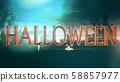 Halloween Creepy 3D Illustration with Text 58857977