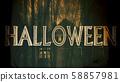 Halloween Creepy 3D Illustration with Text 58857981